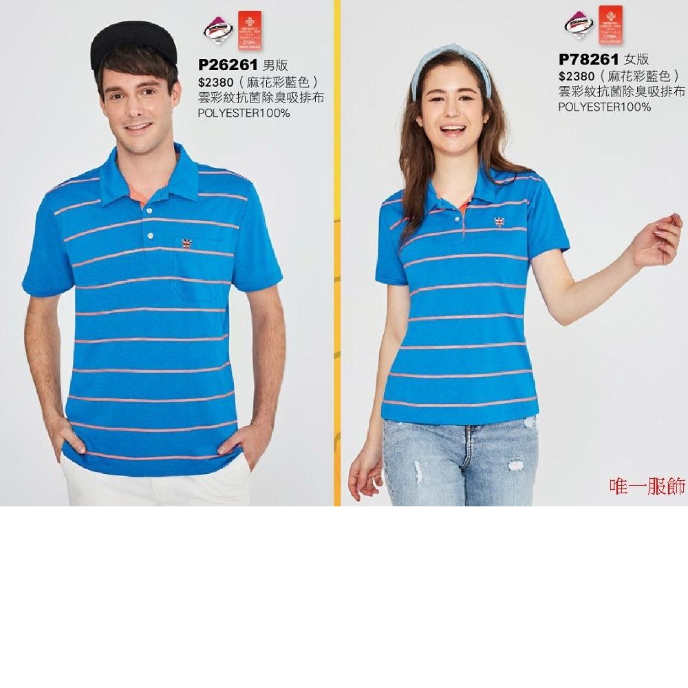 2020MP-05 短袖排汗衫