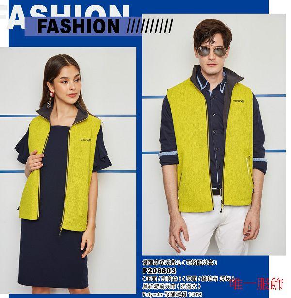 2020LON14 兩件式外套