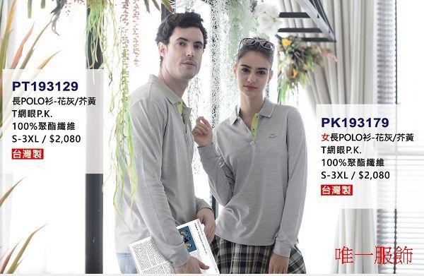 2020PER004短袖POLO衫