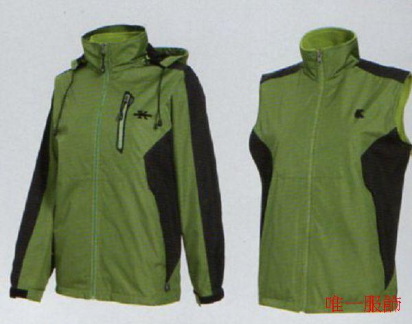 2020K04 兩件式外套