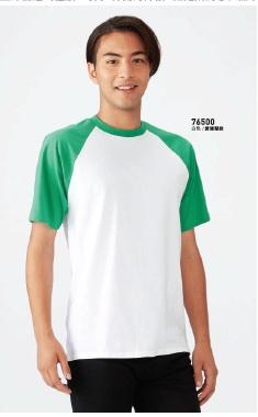 T017配色連袖T
