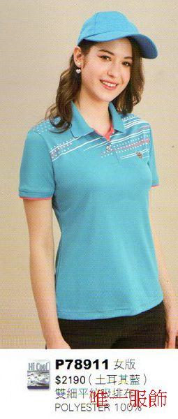 2021MP-03 排汗衫