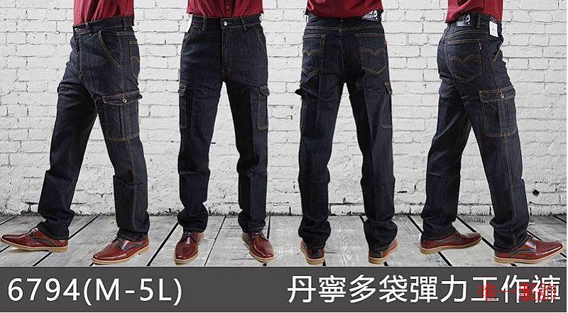 W059 彈性牛仔褲