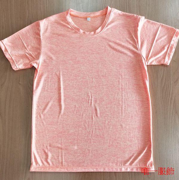 T20 雲彩吸濕排汗T恤