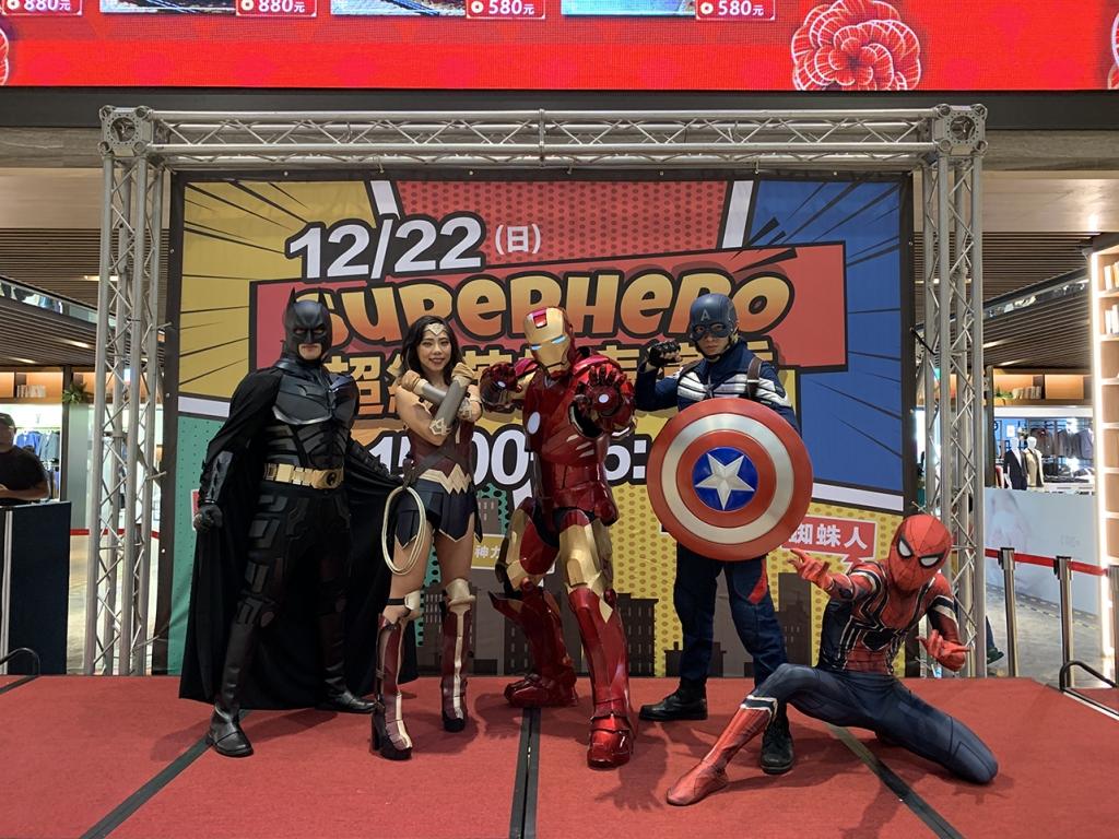 超級英雄街舞秀
