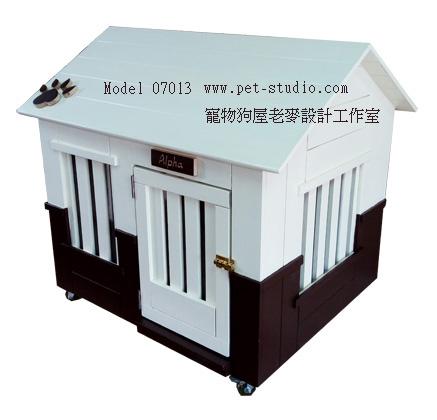 小狗屋設計製作