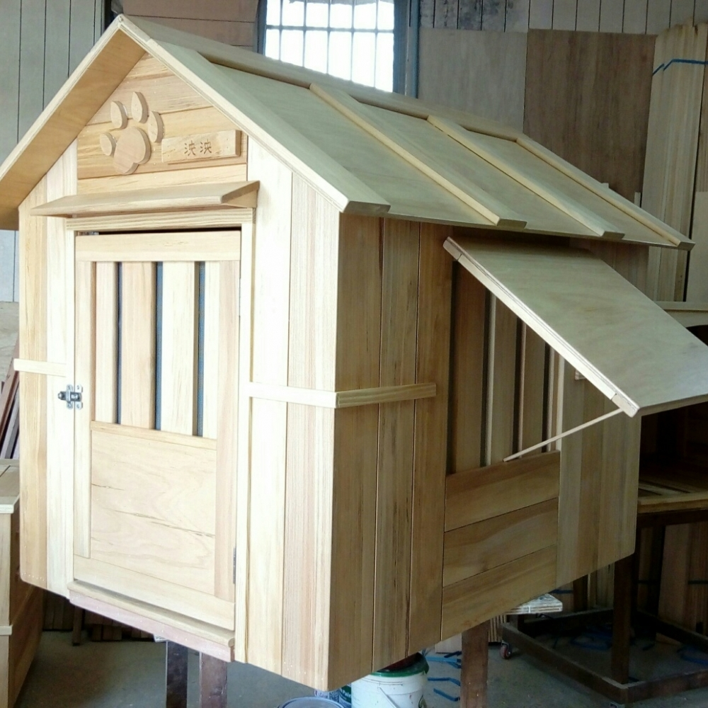 狗屋活動擋板設計