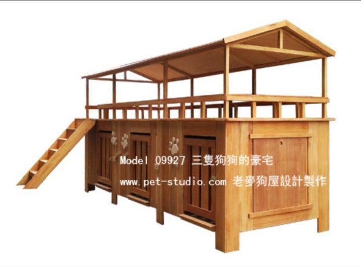 連排別墅狗屋設計