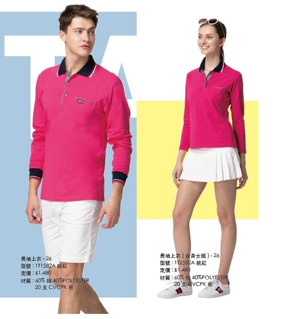 1T2582A棉質長袖POLO衫