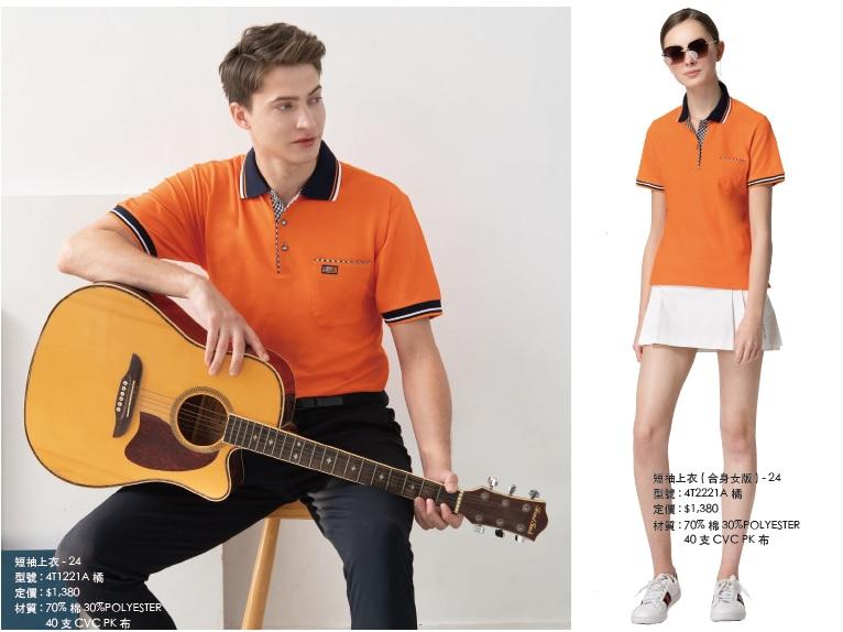 4T2221A棉質短袖POLO衫