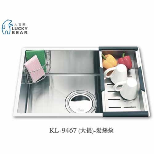 大吉熊KL-9467