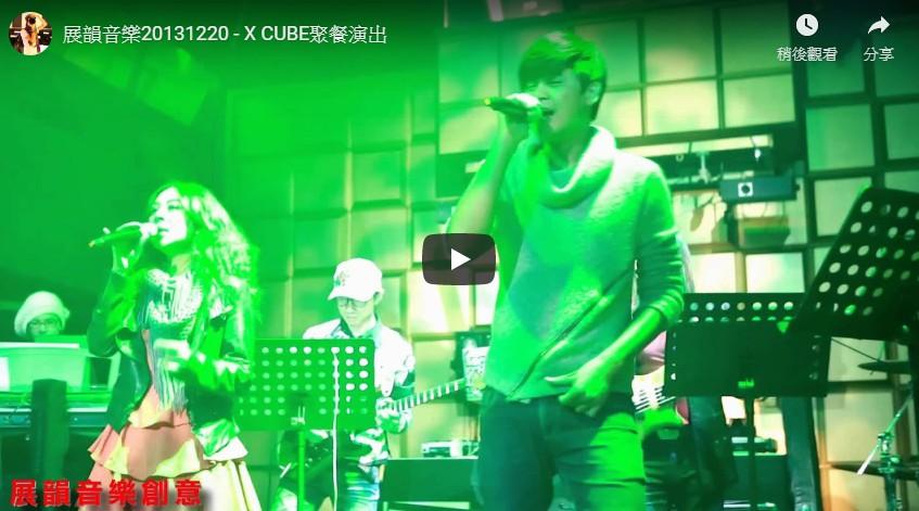 展韻音樂201312