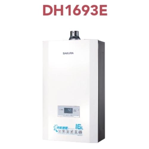 DH1693E