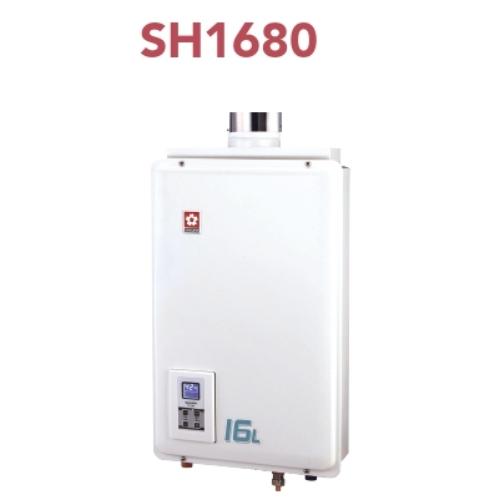 SH1680