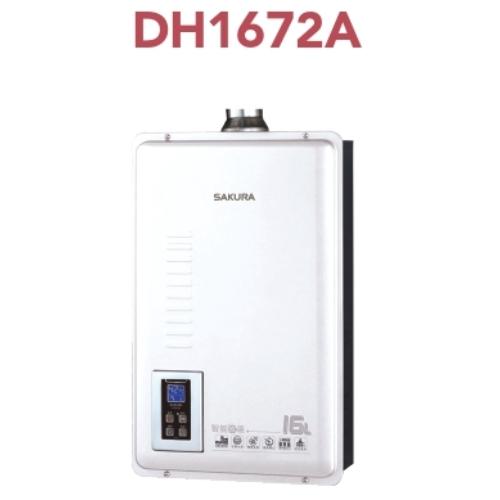 DH1672A