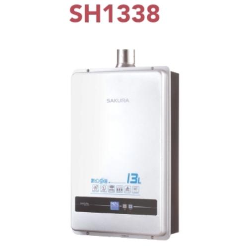 SH1338