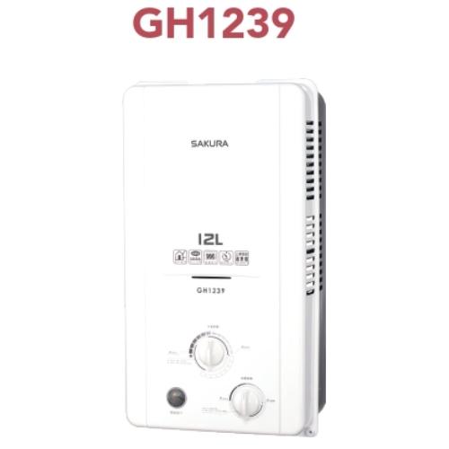 GH1239