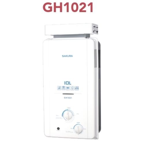 GH1021