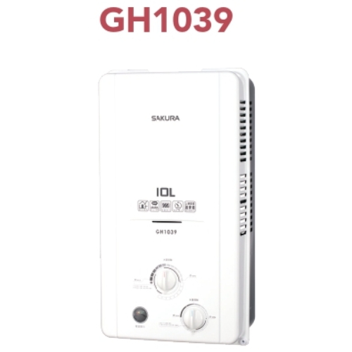 GH1039