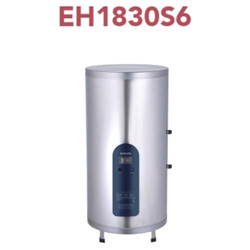 EH1830S6