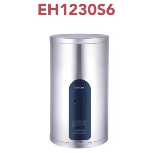 EH1230S6