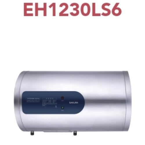 EH1230LS6
