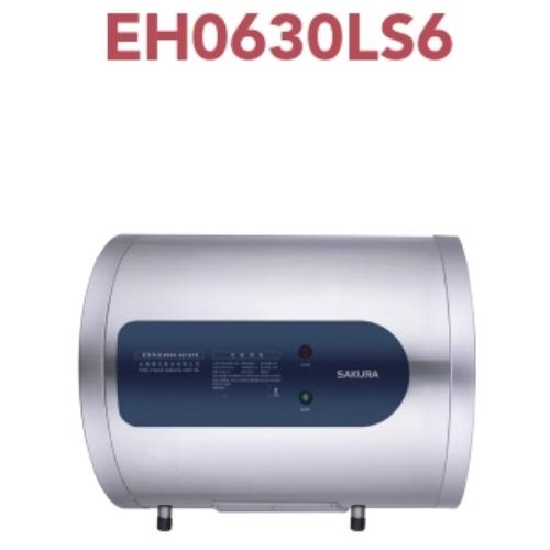 EH0630LS6