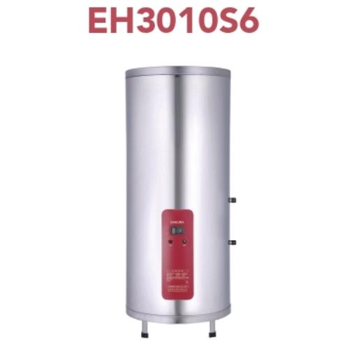 EH3010S6