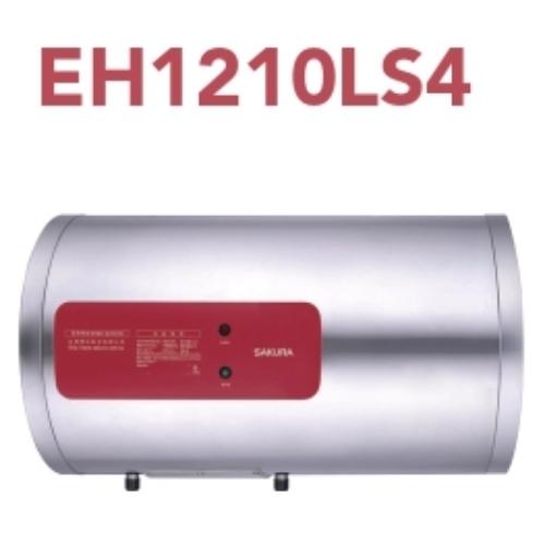 EH1210LS4