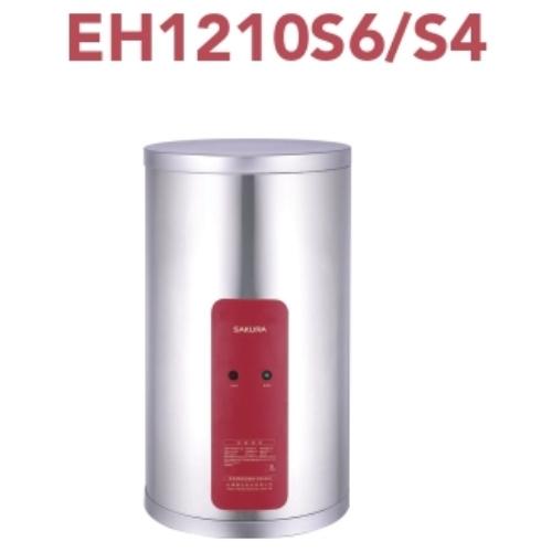 EH1210S6/S