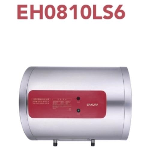 EH0810LS6