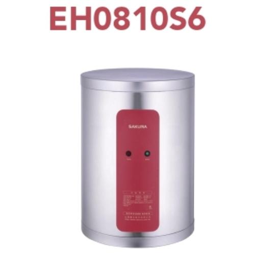 EH0810S6