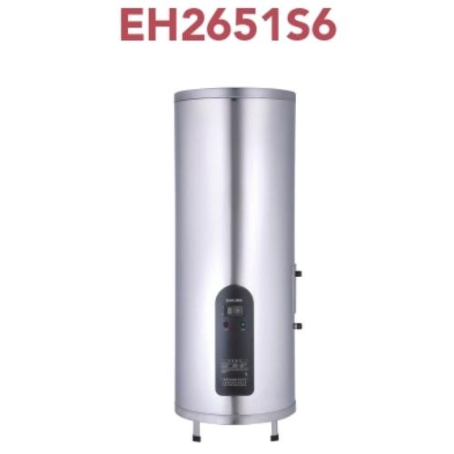 EH2651S6