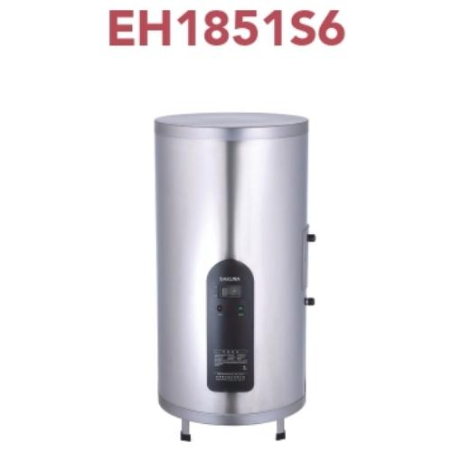 EH1851S6