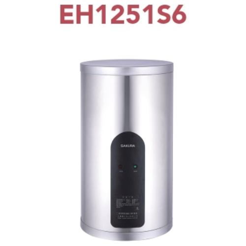 EH1251S6