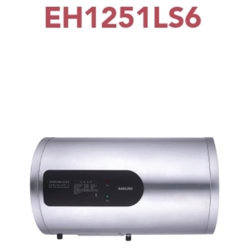EH1251LS6