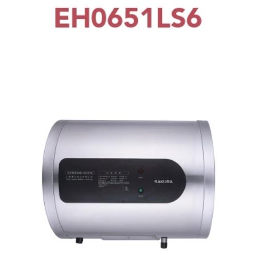 EH0651LS6