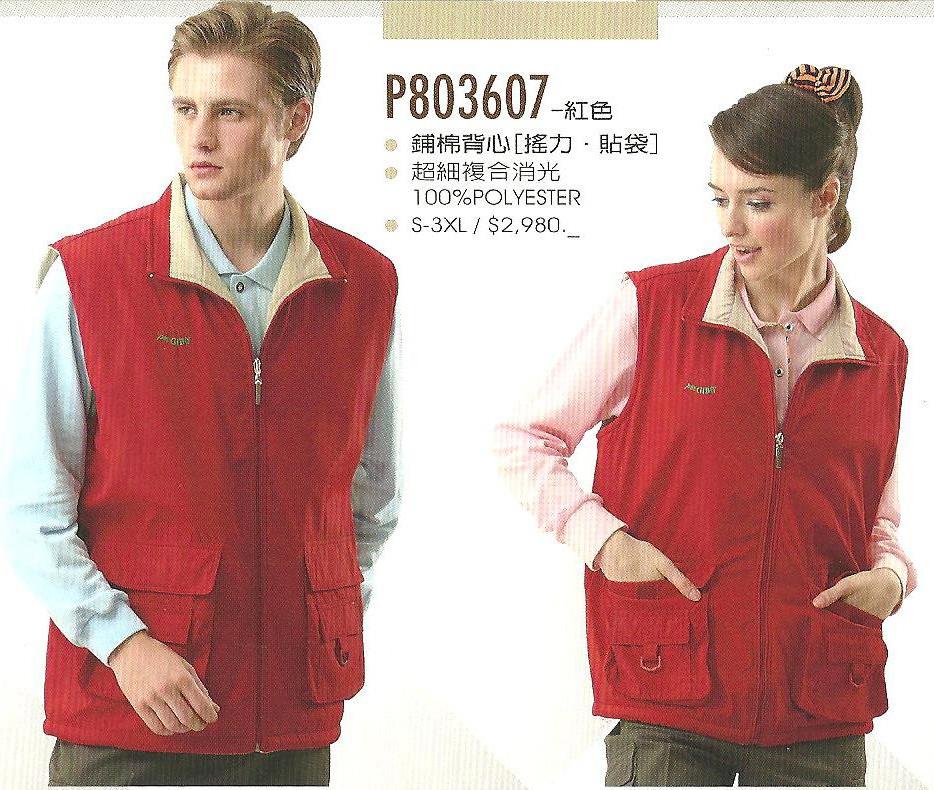 P803607 舖棉