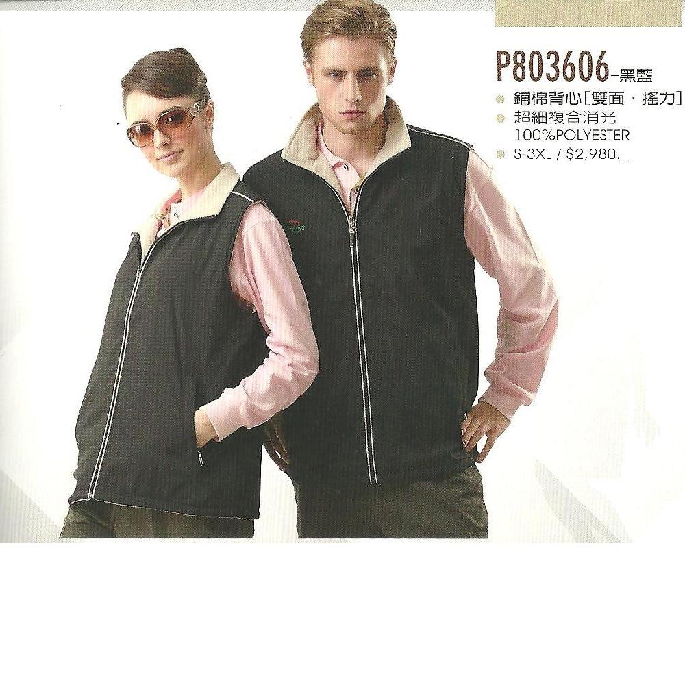 P803606 舖棉
