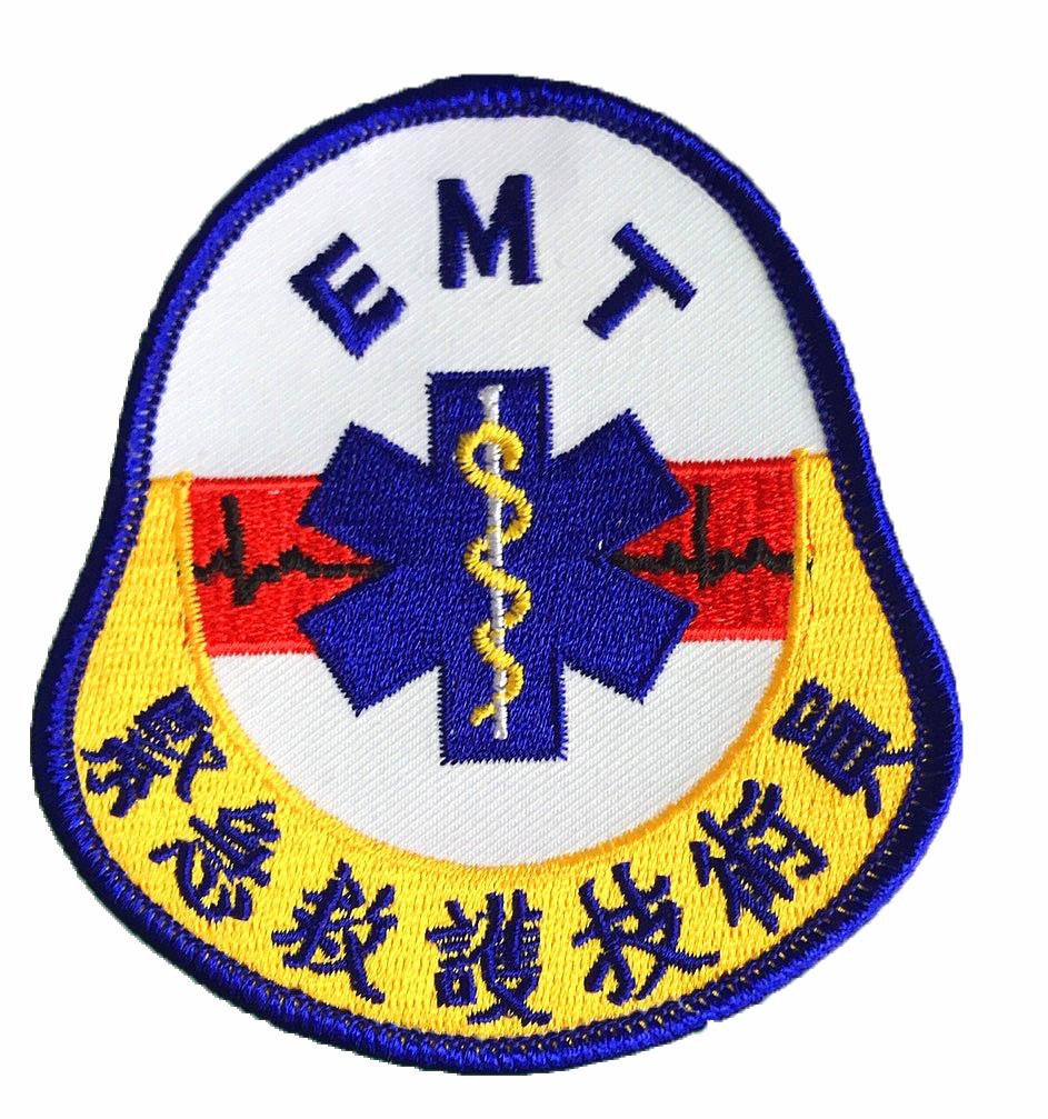 EMT緊急救護技術員