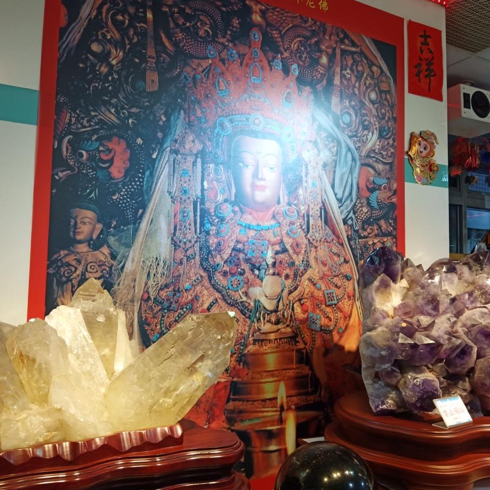 黃水晶簇+紫晶花