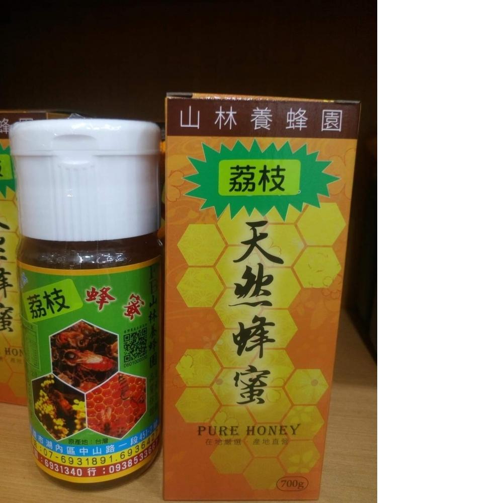 荔枝天然蜂蜜