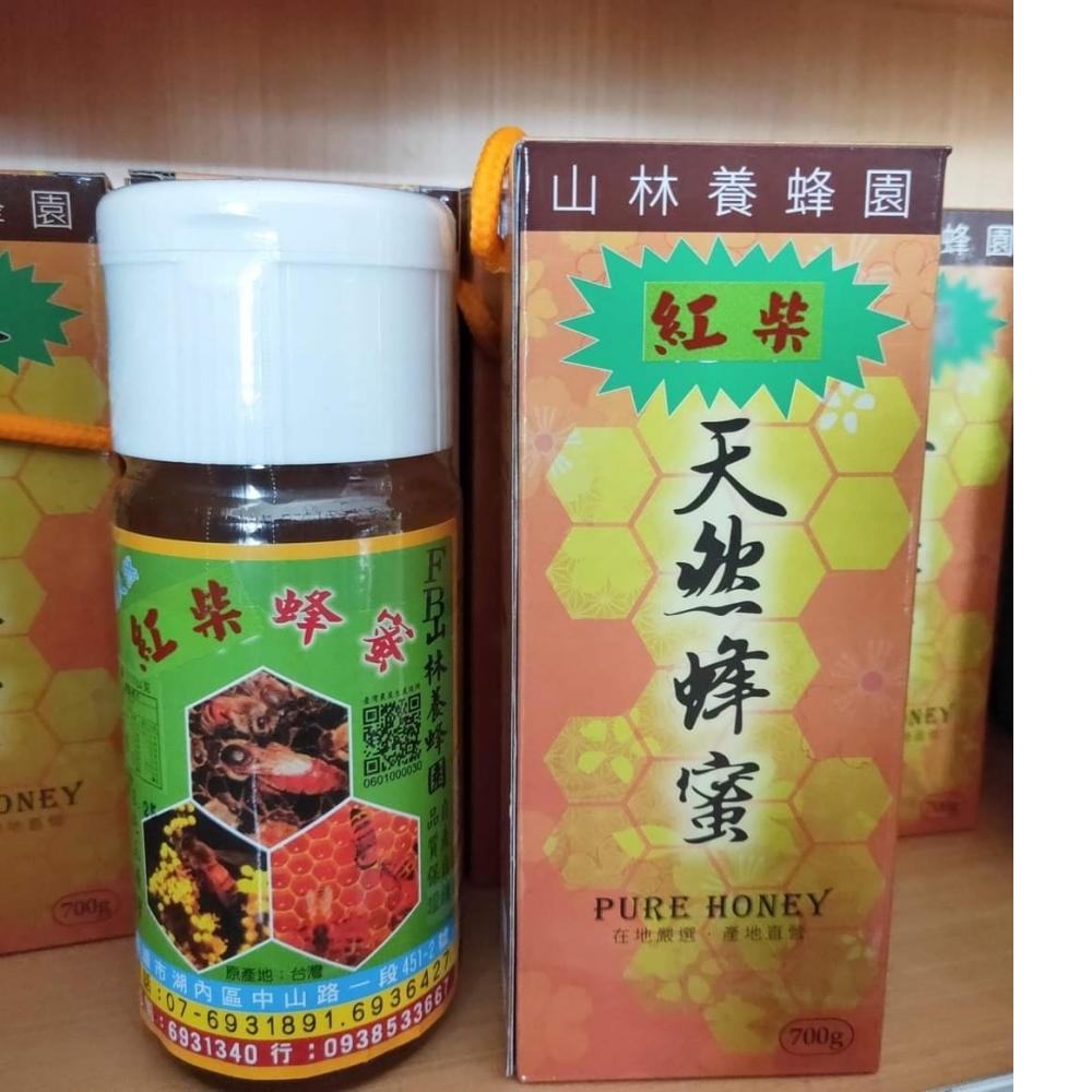 紅柴天然蜂蜜