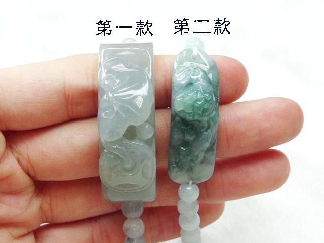白玉豼貅牌手鍊-5.