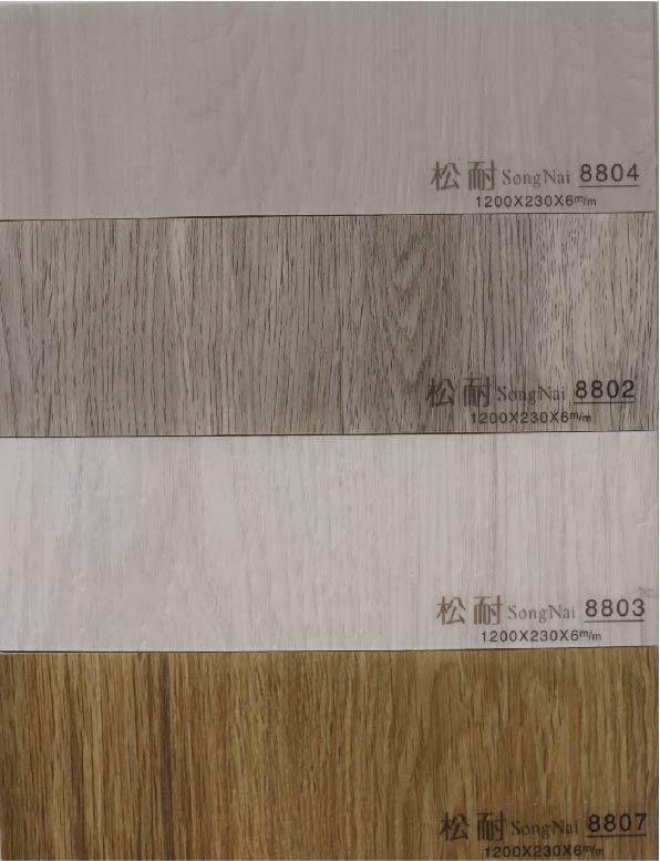木地板樣板