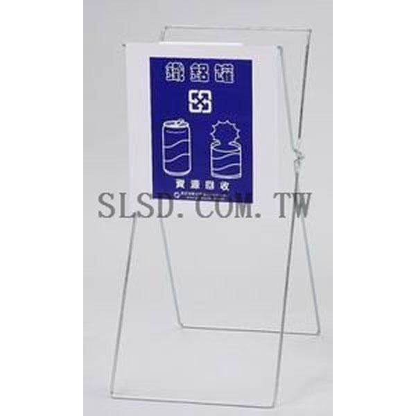 330A-1鍍鋅回收