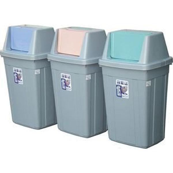 C105分類垃圾桶