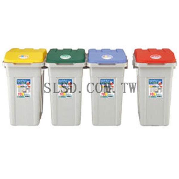5799分類垃圾桶