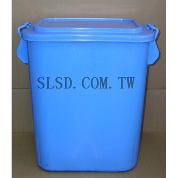 50L貯物桶