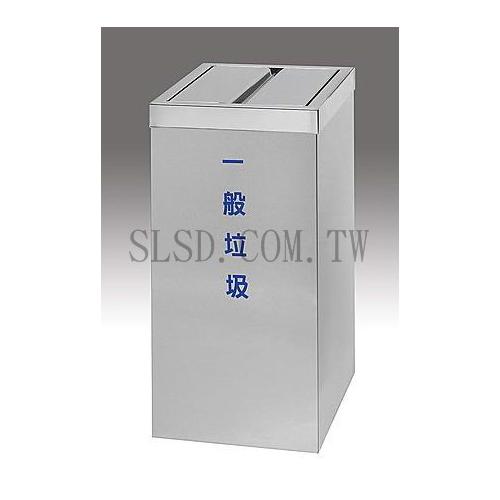 301C不銹鋼清潔箱